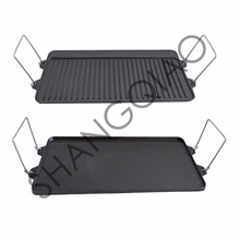 Non-stick Cast Iron Reversible Grill and Griddle